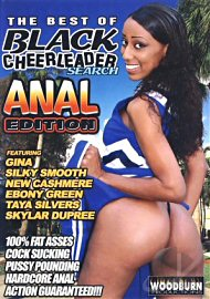 The Best Of Black Cheerleader Search Anal Edition (91661.10)
