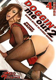 Doggin Me Out 2 (4 Hours) (96691.7)