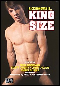 King Size (100264.5)