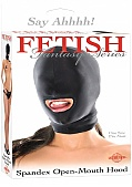 Fetish Fantasy Spandex Open Mouth Hood (114222.4)
