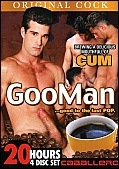 Buy GooMan DVD