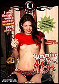 Buy Cumming Of Age DVD