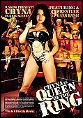 Buy Chyna Is Queen Of The Ring DVD