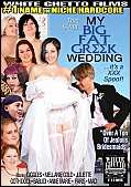 My Big Fat Greek Wedding (119089.17)