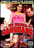 We Wanna GangBang The BabySitter (119093.22)