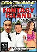This Isn't Fantasy Island... It's A XXX Spoof (122142.16)
