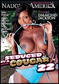 Seduced By A Cougar 22 (122361.8)