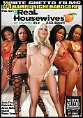 This Isn't The Real Housewives Of Atlanta... It's A XXX Spoof! (124151.11)