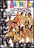 All That Ass: The Orgy 5 (2 DVD Set) (124926.18)