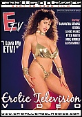 Erotic Television Video (Out of Print) (130217.50)
