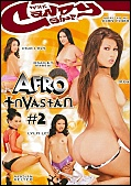 Adult DVD Trailer (69356.30)