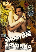 Shooting Savanna (81181.9)